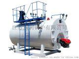 WNS燃油(氣)蒸汽、熱水鍋爐