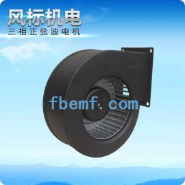 直流无刷鼓风机FC140039外转子工业离心风扇