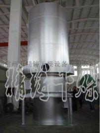 不锈钢燃煤高温热风炉 型号齐全 热风烘干设备可加工定制