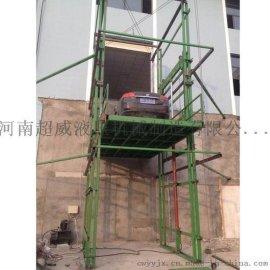 超威SJD厂家直销室内外固定液压升降货梯