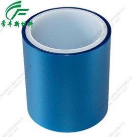 东莞【常丰】供应 UV切割胶带 PLC芯片 V形槽 切割保护膜