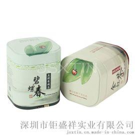 碧螺春方形绿茶盒 春茶螺春茶叶方形浅乳白色盒