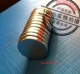 南京磁铁生产厂家,昆山包装磁铁价格