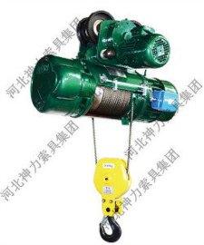 MD1型钢丝绳电动葫芦供应厂家-河北神力集团