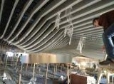 貴州波浪型鋁方通吊頂-異形造型鋁方通專業生產廠家