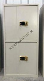 宏宝专业保密柜 电子保密柜厂家 会议保密柜批发