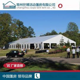 大型旅游区景区餐厅篷房 户外酒店篷房 可提供大型婚庆晚宴活动
