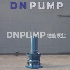天津大型排水泵生产厂家