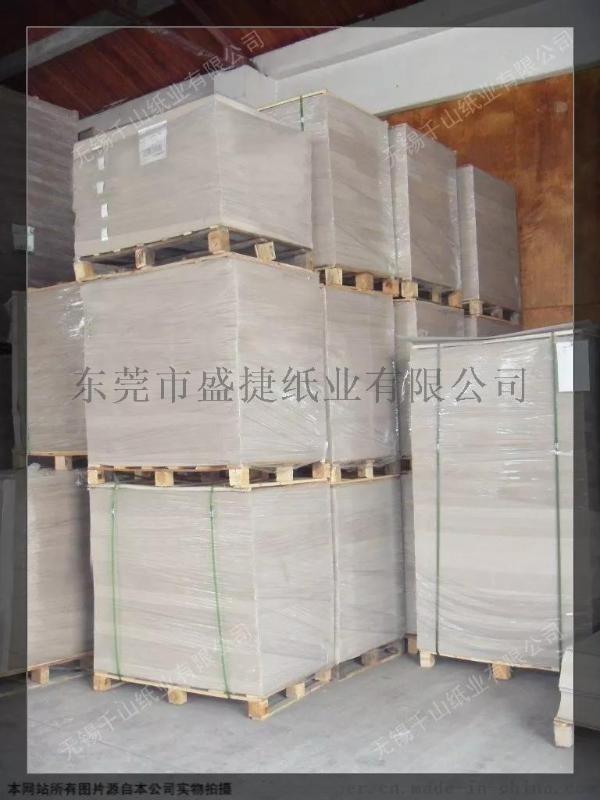直销滑面纸板/仿进口高密度灰纸板用于**精装书礼盒