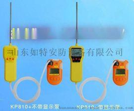 KP810氧气气体检测仪O2浓度含量检测使用说明