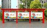 戶外時尚宣傳欄定制 雲南宣傳欄廠家直銷 宣傳欄造型設計