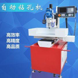 供应小型立式钻床 高精度多孔加工数控钻孔机