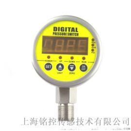 上海铭控数显压力开关MD-S828E