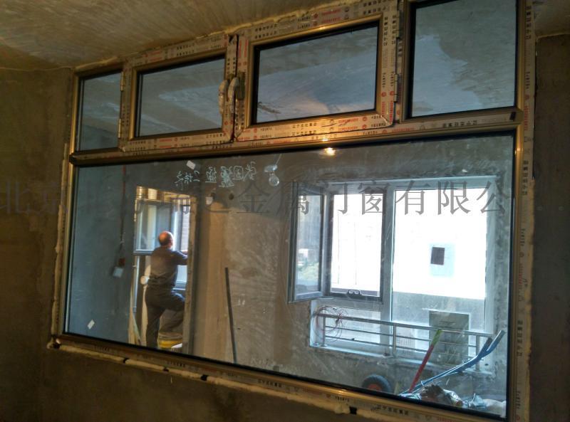60忠旺斷橋鋁門窗 朝陽東壩斷橋鋁門窗供應商