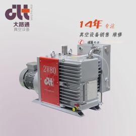双级油式旋片真空泵/替代爱德华E2M80真空泵/真空含浸机械