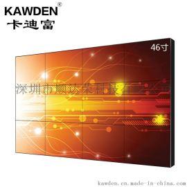 55英寸液晶拼接屏幕 大屏拼接 深圳液晶拼接屏厂家广东