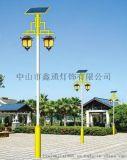 鑫通灯饰 邵阳太阳能灯饰 LED路灯 景观庭院灯