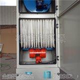 工业打磨除尘机,PL型单机振打吸尘机