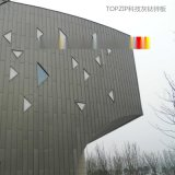 **别墅瓦 钛锌板屋面系统 直立锁边钛锌合金板