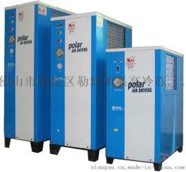 冷冻式压缩空气干燥机 普立专业生产