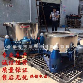 工厂直销离心甩脱机 小型脱水机 全自动离心机  蔬菜脱水机