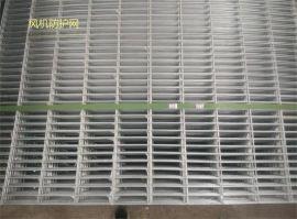 高质低价风机防护网,专业厂家河北普伦达