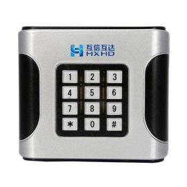 RV500-602PN  NFC读卡器