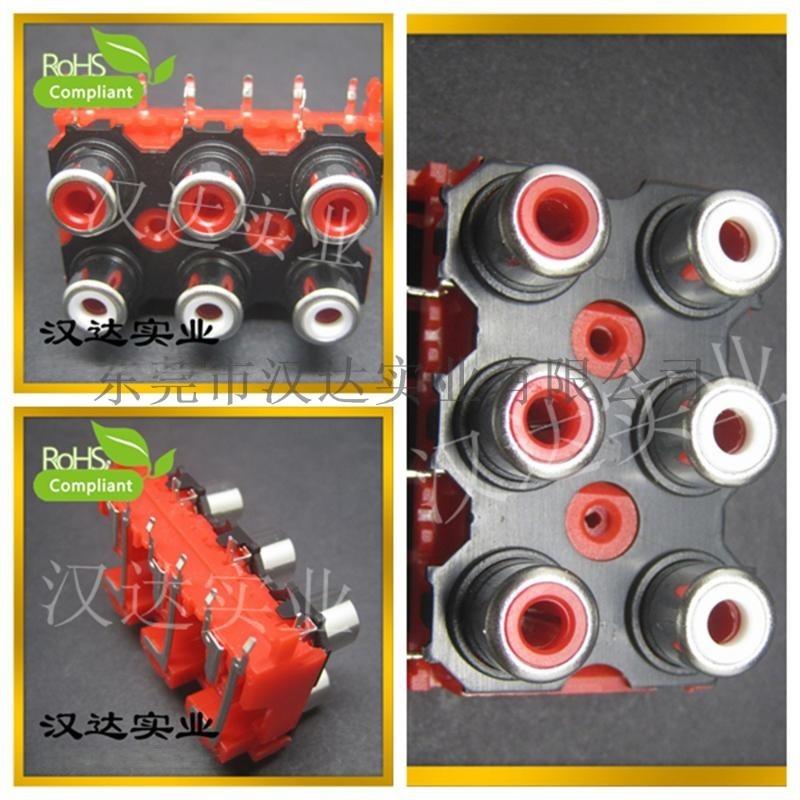 AV同芯插座 AV6-8.4-13ES RCA 莲花插座 视频母座
