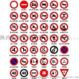 乌鲁木齐标志牌厂家制作道路标志牌 交通标志牌加工厂