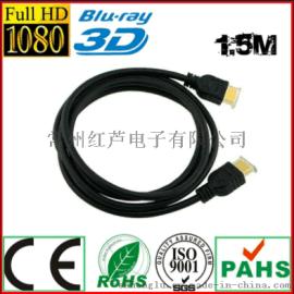 1.5米高速鍍金HDMI轉HDMI線