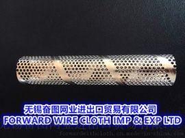 不锈钢、低碳钢螺旋冲孔管 可订制