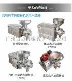 水冷五谷杂粮磨粉机,雷迈专利产品