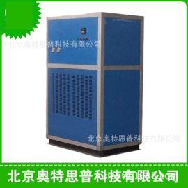 奥特思普地下室除湿机CF60Z抽湿机 工业除湿机 生产品牌