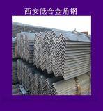 兰州角钢镀锌角钢低合金角钢16Mn角钢厂家直销