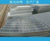 地沟盖板 地下停车场防滑钢格板 专业热镀锌钢格板厂家