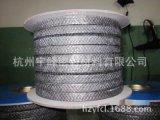 碳纖維盤根廠家長期供應 碳纖維增強盤根 碳化纖維盤根