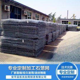 浸塑石笼网 镀锌钢丝石笼网 河滩河道安全防护石笼网
