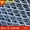 厂家直销钢板网 菱形孔钢板网 304不锈钢板网 菱形拉伸钢板网