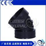 塑料檢查井-160變角接頭-生產廠家直銷