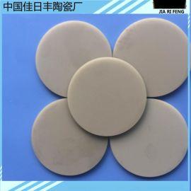 氮化铝高导热陶瓷片进口氮化铝陶瓷片 氧化铝陶瓷1*35
