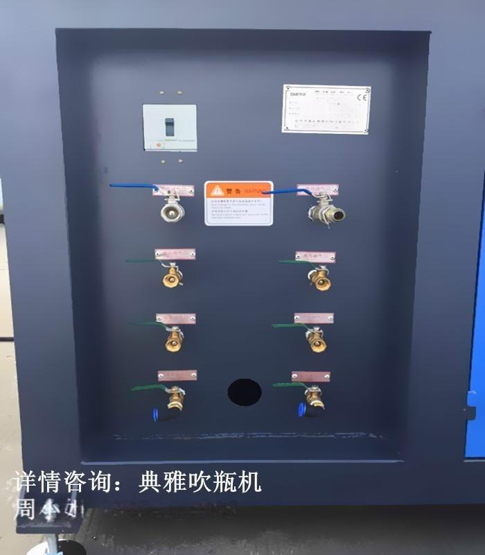 【典雅】黄岩厂家直销 1出4全自动pet吹瓶机、pet吹瓶机 2L全自动