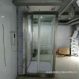专业定制液压升降机 小型垂直家用电梯
