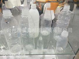 PP水杯吹塑模具 口杯水壶 PP吹瓶模具