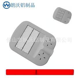 100w路燈外殼高效配光品質保證