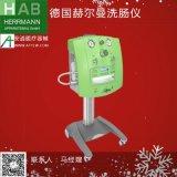 醫用洗腸儀(圖)赫爾曼 大腸水療儀 灌腸儀 排毒養顏洗腸機價格
