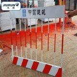 基坑护栏 临边安全防护厂家   建筑工地围栏