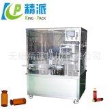 全自动西林瓶酵素灌装轧盖机,口服液灌装封口机