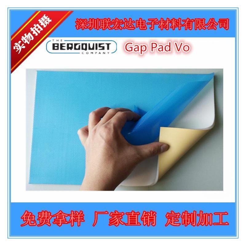 BERGQUIST貝格斯GapPad Vo導熱矽膠 GPVo 高性能矽膠片1.0TMM