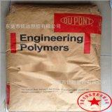 聚酰胺PA66 105BK-10A 耐热PA
