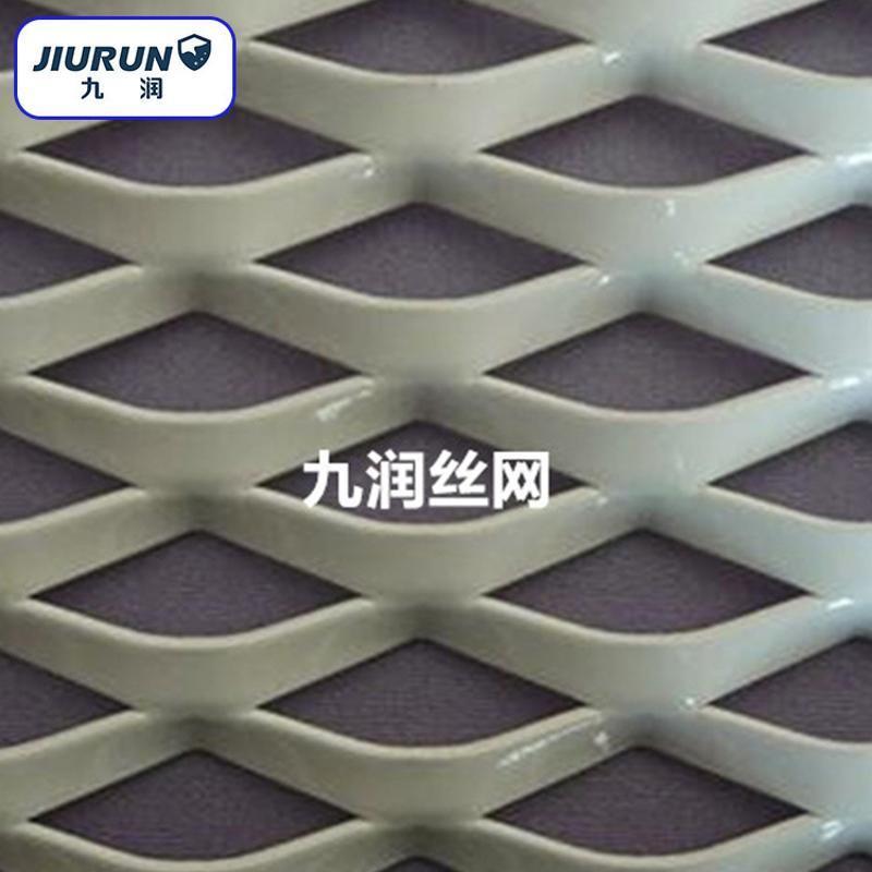幕墙装饰铝板网  喷塑铝板网  菱形拉伸网